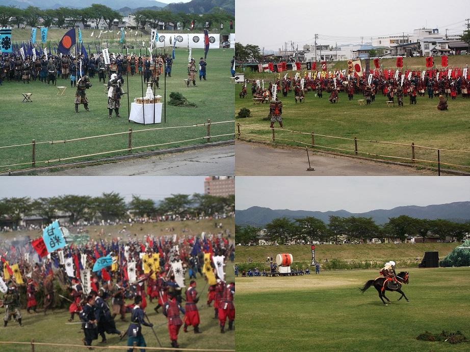2015川中島合戦