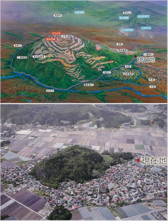 長谷堂城復元比較