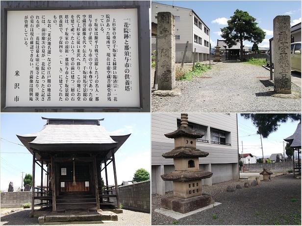 虚空蔵菩薩堂